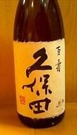 Kubota112007_2